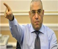 وزير الإسكان: أي مواطن عاوز حاجة سيجدها
