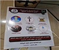 ارتداء إيشارب للسيدات.. ننشر استعدادات مطرانيه نجع حمادي قبل إعادة فتح الكنائس