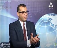 فيديو  اقتصادي: مصر من أعلى خمس دول عالميًا تحقيقًا للنمو في ظل جائحة كورونا
