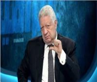 مرتضى منصور يلوم على الخطيب ويصف بلاغه بـ «السقطة»