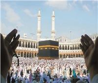 السعودية تطلق رموز ودلالات موسم الحج ٢٠٢٠