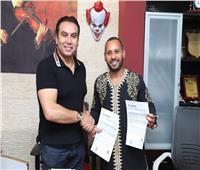 محمد الريفي يتعاقد مع شركة إنتاج جديدة