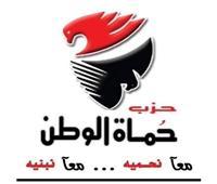 خاص| بعد إعلان الانسحاب.. «حماة الوطن» يبحث العودة لتحالف «مستقبل وطن»