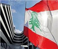 صندوق النقد الدولي يناشد سلطات لبنان التوافق حول خطة الإنقاذ المالي الحكومية