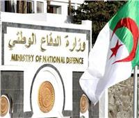 وزارة الدفاع الجزائرية: تدمير 3 مخابئ للإرهابيين شمالي البلاد