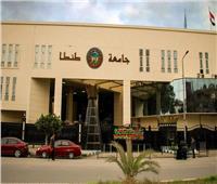 جامعة طنطا تعلن قائمة المرشحين لمنصب عميد كلية الزراعة