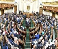 """""""اقتصادية النواب"""" تناقش ملاحظات مجلس الدولة حول قانون البنك المركزي"""