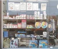 ضبط أدوية مهربة وأدوية تأمين صحي بصيدليات في الغربية