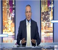 أحمد موسى: تركيا تخطط لاقتحام سرت والجفرة