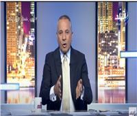 أحمد موسى: أتوقع استمرار الخلافات حول سد إثيوبيا.. وتضارب أنباء حول بدء الملء