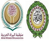 «المرأة العربية» تشارك في أعمال دورة العمل العربي المشترك