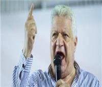 مرتضى منصور: «كنت أنوي عدم الترشح لرئاسة الزمالك لكن رسالة عدلت رأيي»
