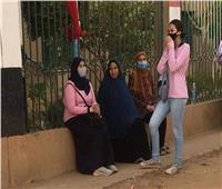 طالبة بالثانوية: نخشى امتحان اليوم لإلغاء الدروس الخصوصية منذ مارس