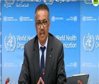 فيديو| الصحة العالمية: كثير من الدول تسير بطريق خاطئ في مكافحة كورونا