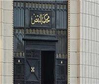 """""""النقض"""" تؤيد تغريم حبيب العادلي 500 جنيه في قضية الاستيلاء على أموال الداخلية"""