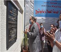 محافظ أسيوط يفتتح مركز خدمة العملاء  لشركة مياه الشرب والصرف الصحي