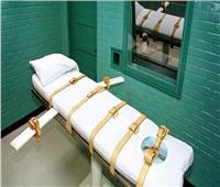 أمريكا تنفذ أول عقوبة إعدام منذ 17 سنة