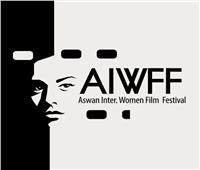«نساء تحت الجائحة» مهرجان أسوان يوثق معاناة المرأة مع «كورونا»