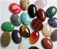 خبيرة أبراج تكشف أسرار قوة الأحجار وانعكاساتها على طاقة الإنسان