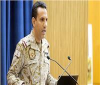 قوات التحالف: المليشيا الحوثية أطلقت صاروخاً بالستياً لاستهداف المدنيين وسقط بمدينة «مأرب»