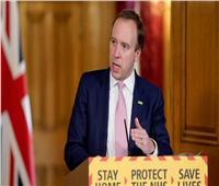 وزير الصحة البريطاني: لن نوصي بوضع الكمامات في المكاتب