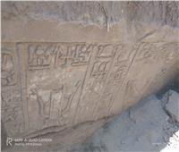السياحة: لجنة تنتهي من أعمال دراسة جدار الحجرية.. وتتأكد من أثريته