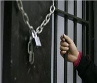 لزواجها بآخر..تجديد حبس قاتل طليقته وشقيقها بـ 36 طعنة بالمرج