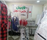 توزيع 1650 قطعة ملابس جديدة على محدودي الدخل بإيتاي البارود