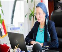 ياسمين فؤاد تناقش الموقف التنفيذي لمشروع استخراج الأملاح ببحيرة قارون
