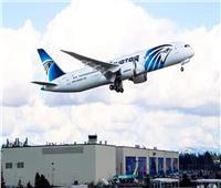 14 رحلة دولية لمصر للطيران اليوم