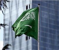 """السعودية تدرج كيانات وأشخاص على قائمة الإرهاب لتمويل """"داعش"""""""