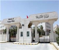 الكويت تدرج شخصين وأربعة كيانات كجماعات إرهابية