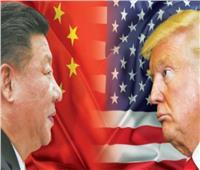 «أمريكا والصين».. هل وصلت الحرب بين أكبر اقتصادين بالعالم إلى نفق مظلم؟