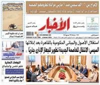 «الأخبار»| استغلال الأصول والمباني الحكومية بالقاهرة بعد إخلائها