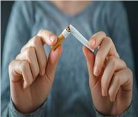 دراسة..التدخين ضار للحوامل حتى بعد الإقلاع عنه