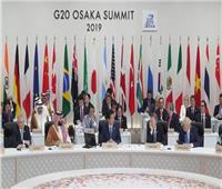 اجتماع وزراء المالية ومحافظو البنوك المركزية لمجموعة العشرين 18 يوليو