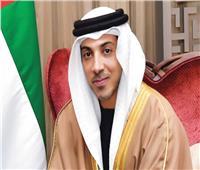 بالأسماء ننشر الهيكل الجديد للمصرف المركزي الإماراتي