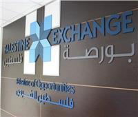 البورصة الفلسطينية تغلق تداولاتها على انخفاض بنسبة 0.24%