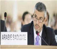 السعودية تؤكد تردي أوضاع حقوق الإنسان في الأراضي الفلسطينية المحتلة