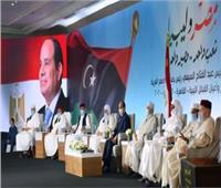 فيديو| القبائل الليبية: نفوض الرئيس السيسي والجيش المصري بالدخول إلى ليبيا