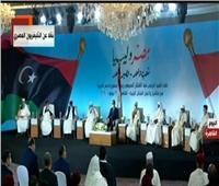 فيديو| شيخ قبيلة العبيدات الليبية: ندعو الجيش المصري لتنظيف بلادنا من الغزاة الأتراك