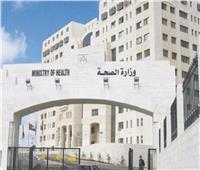 الأردن تسجل 5 إصابات جديدة بفيروس كورونا