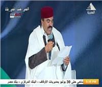 فيديو| الشيخ سالم بوحرورة: ندعو مصر لتطهير ليبيا وإنقاذها من الاحتلال