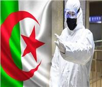 """الجزائر تسجل 585 إصابة جديدة بفيروس """"كورونا"""" كأعلى حصيلة يومية منذ فبراير الماضي"""