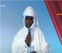 فيديو| رئيس قبائل التبو الليبية: مصر درع الأمة العربية