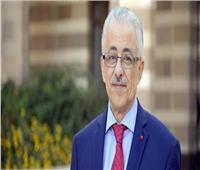 «شوقي»: الوزارة لا تدخر جهدََا في تقديم البرامج التعليمية للمعلمين