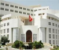 """تونس تستضيف الدورة الثامنة لمؤتمر طوكيو الدولي للتنمية الإفريقية """"تيكاد 8"""" عام 2022"""