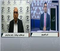رامي عبد الرحمن: السوري يعيش كمواطن في مصر ويتعرض للعنصرية في تركيا.. فيديو