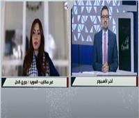 فلسطينية فشلت في تحقيق حلمها بالسويد.. فجمعت 3 ملايين جنيه بالقاهرة.. فيديو