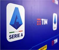 إيطاليا تعلن عن موعد عودة الجماهير إلى ملاعب كرة القدم